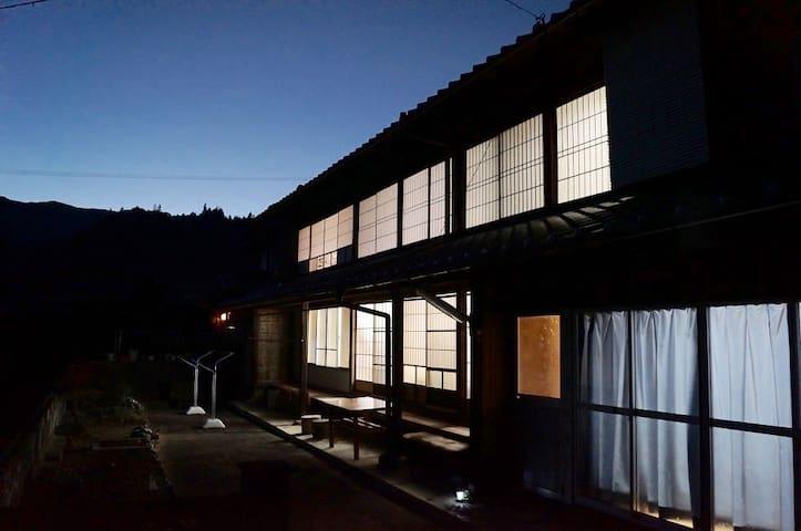 Niyodogawa-chō, Agawa-gun的民宿