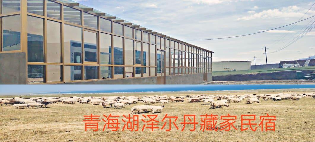 Hainan Zangzuzizhizhou的民宿