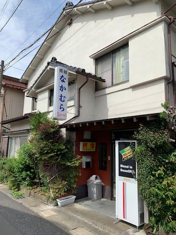 Kamaishi的民宿