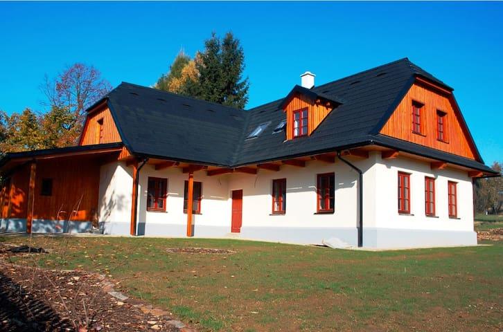 Cikháj的民宿