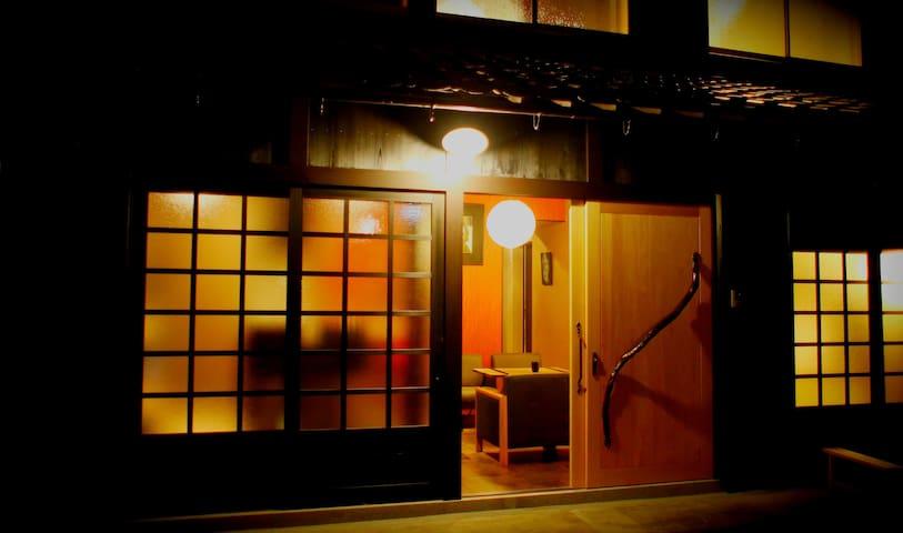 Nagahama-shi的民宿