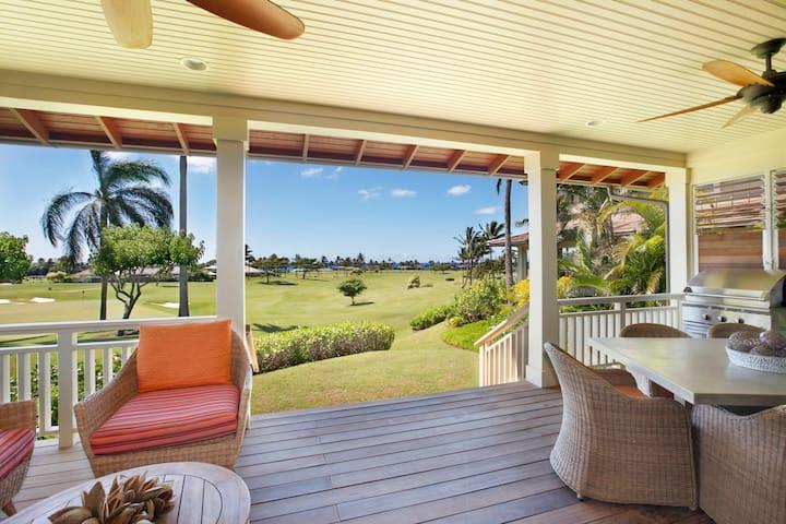 Kukui'ula 1 Bedroom Bungalow - Ocean View