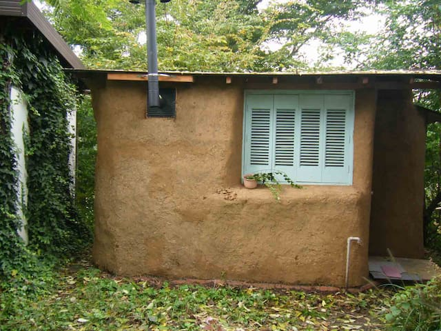 Komoro的民宿