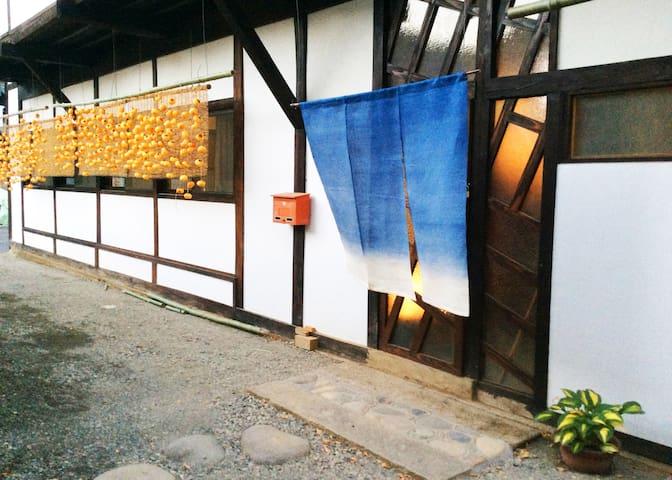 上田市的民宿
