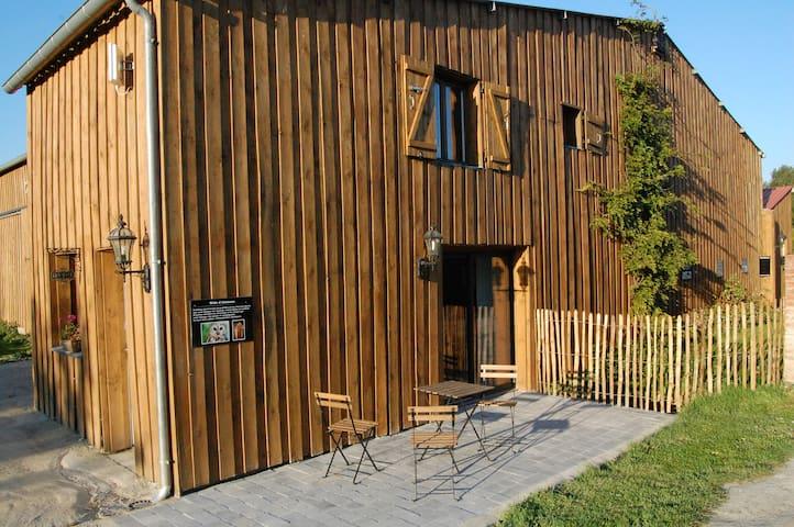 Villers-au-Tertre的民宿
