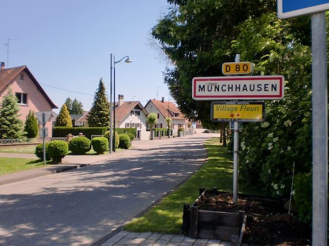 Munchhausen的民宿