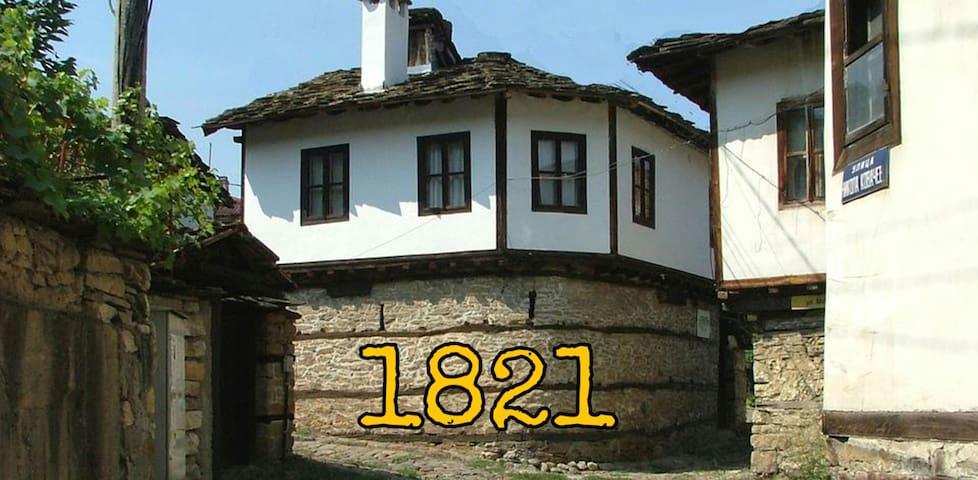 Lovech的民宿