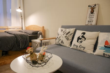空间感极大又舒适的温馨公寓:位于市区太子旺角 ⚡️