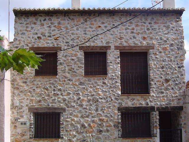 Hontanares的民宿
