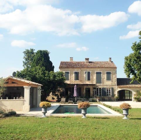 Mas des Alpilles - Saint Rémy de Provence