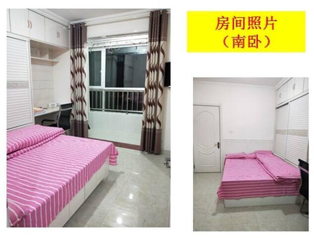 潍坊市的民宿