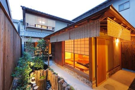 2:KyotoModern MACHIYA with wood bath