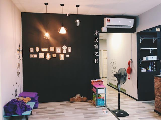 马来西亚的民宿
