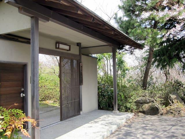 Tomiya-shi的民宿