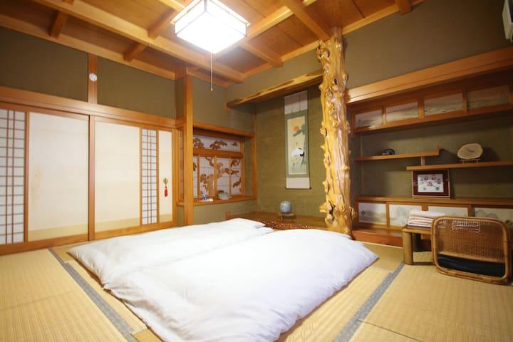 GuestHouse ぎまんち 若手ハンターによる民泊 ~和室~