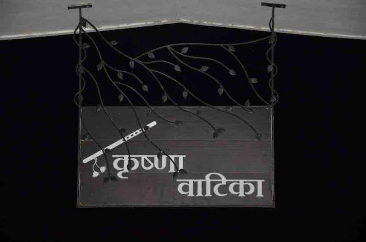 Raipur的民宿