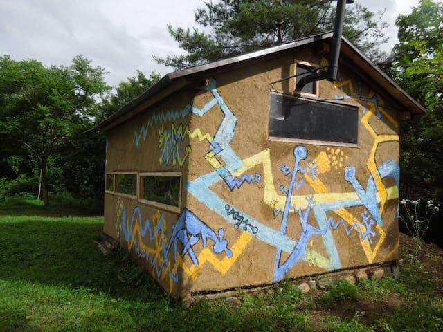 Komoro City的民宿