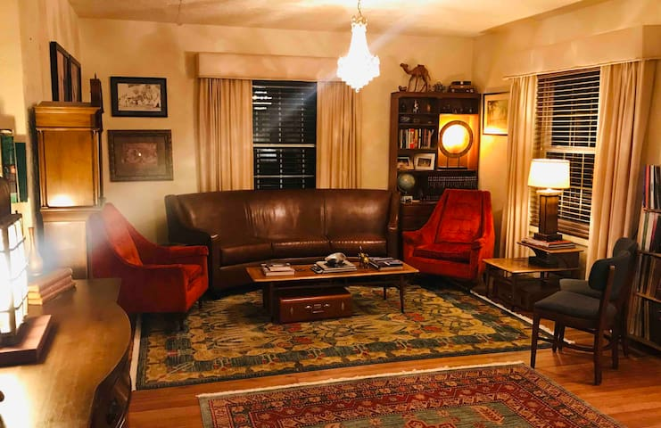 HAVERFIELD HOUSE & RANCH (GREEN ROOM)