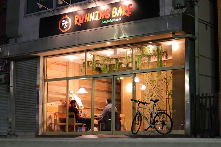 Running Bare Hostel Fuji