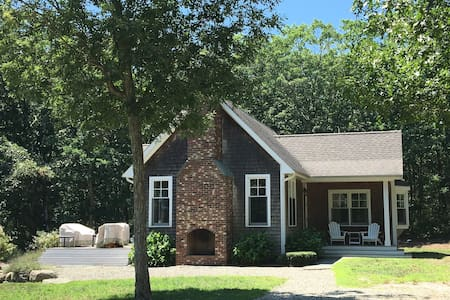 Martha's Vineyard Getaway Cottage
