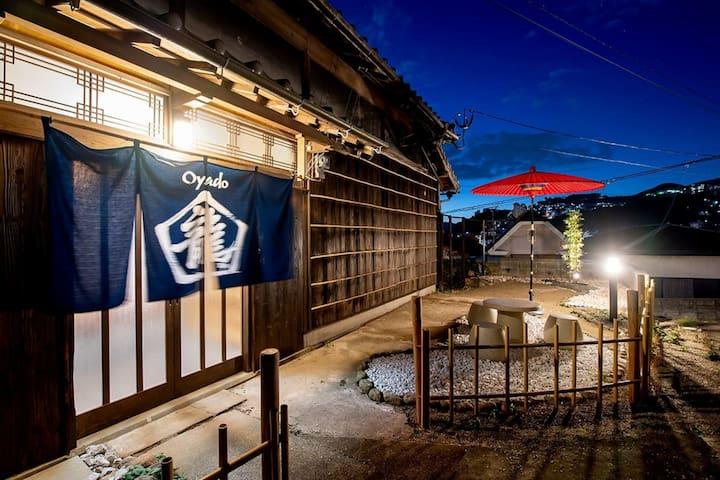 [Oyado Dragon]公開發售!設有私人露天浴池的旅館,每天僅限1組