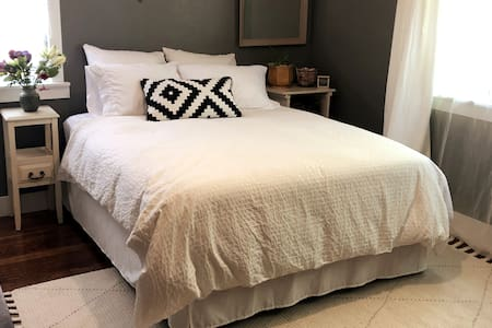 Spacious Private Bedroom in Broadway Triangle