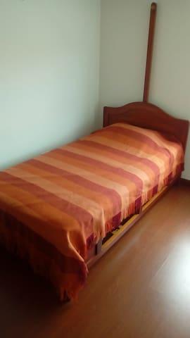 Boyaca的民宿
