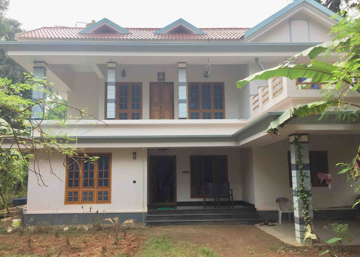 Pandrandil House