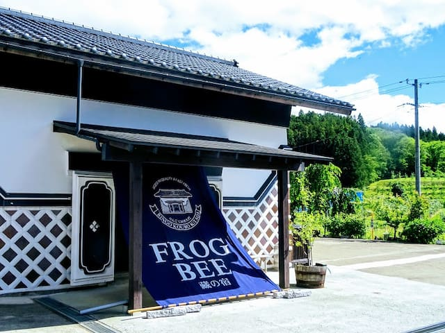 Morioka-shi的民宿