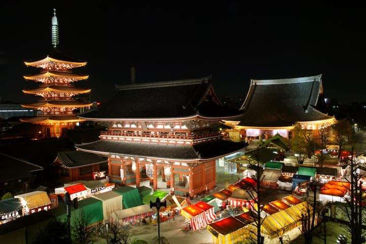 台东区的民宿