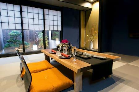 朱 梅小路京都西站5分鐘,京都傳統獨立包屋,配備大浴缸!