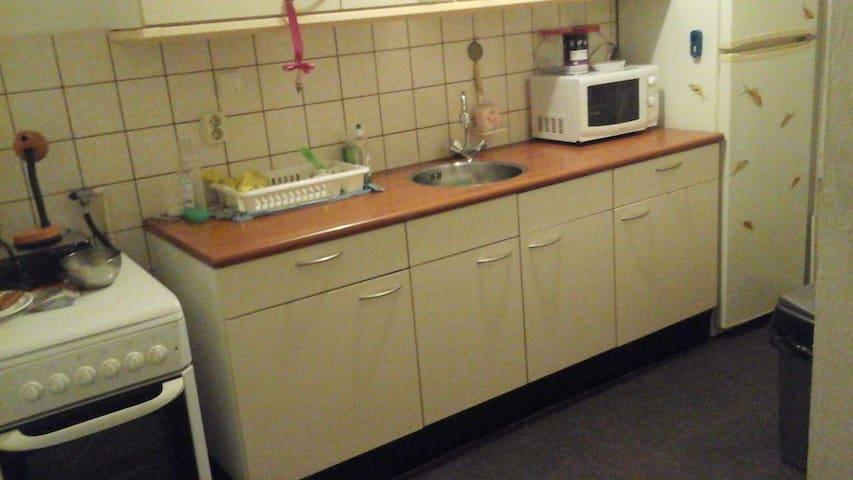 Hoensbroek Appartement