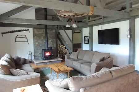 My Adirondack Home - Very Scenic