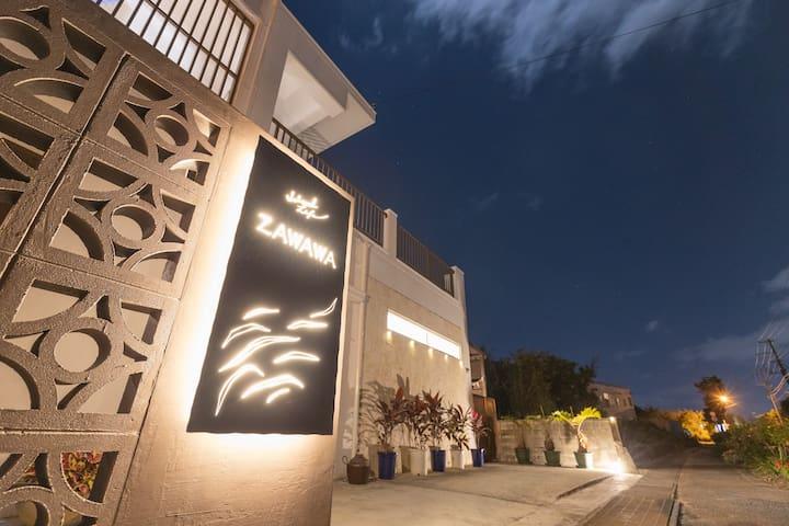 宫古岛的民宿