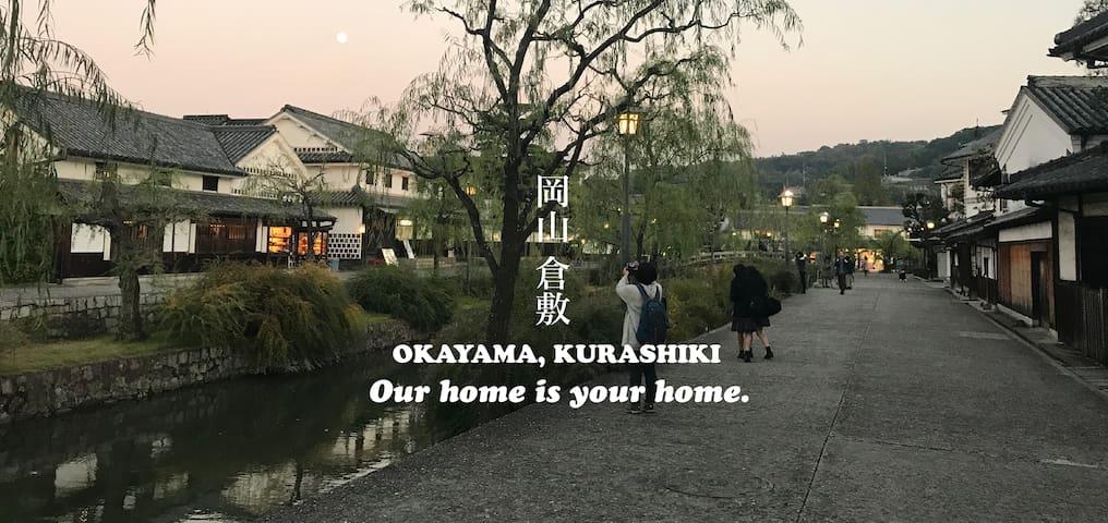 Kurashiki-shi的民宿