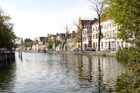 Guesthouse along the canals!
