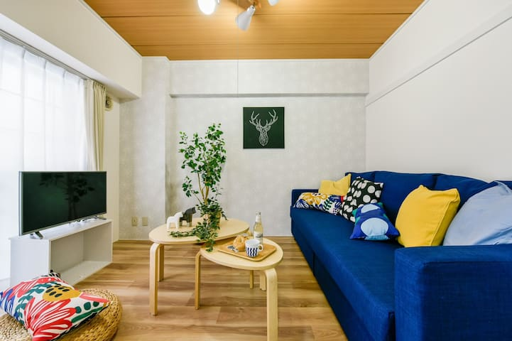 札幌市中央区的民宿