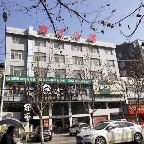 Qianjiang的民宿