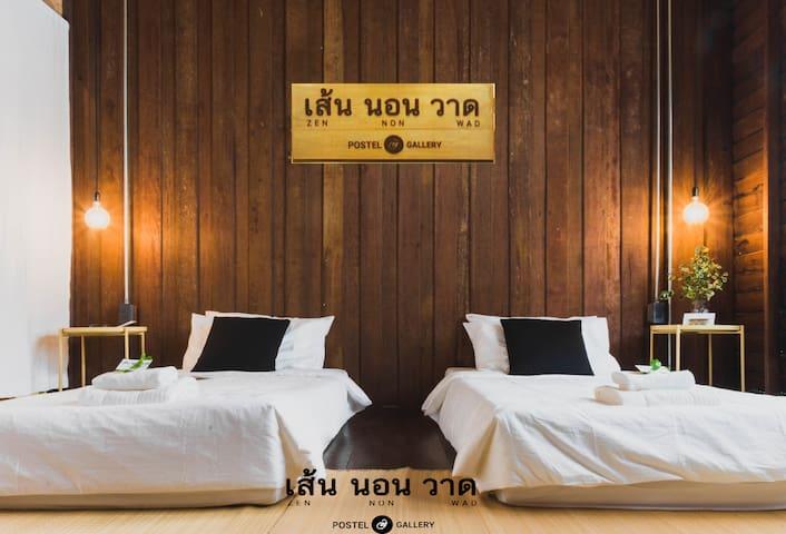Tambon Uthai Mai的民宿