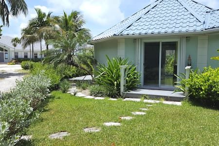 Private and Safe Cottage at the Beach !