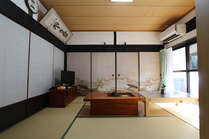 Momokuri House (with 2 meals per night)