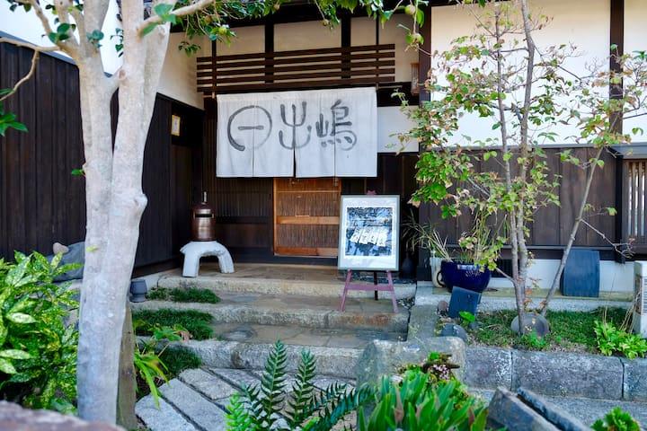 Iwami-chō, Iwami-gun的民宿