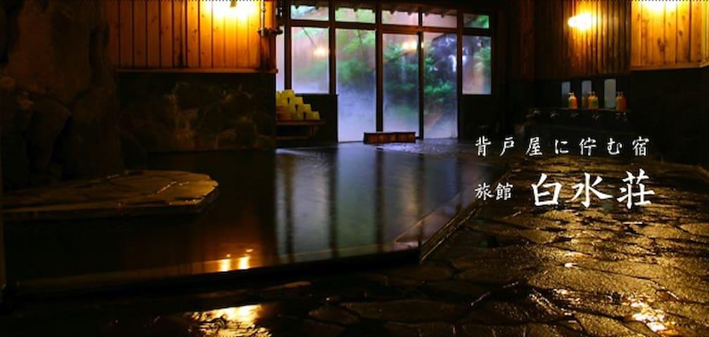 Oguni, Aso District的民宿