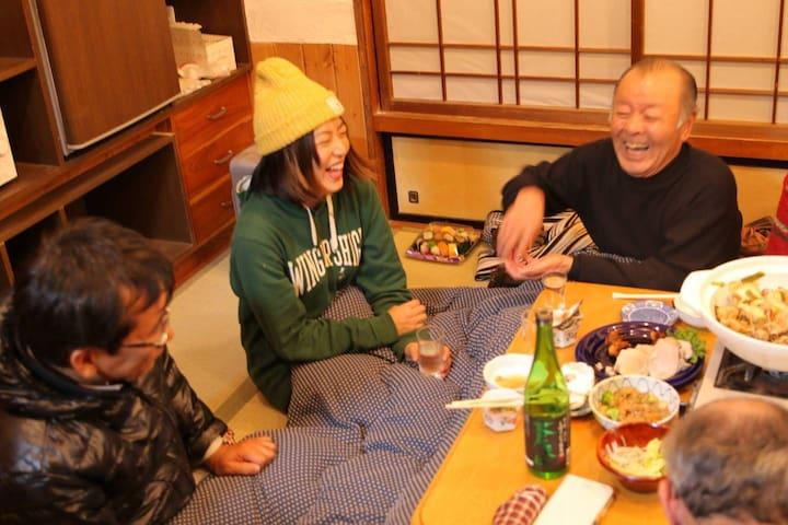 Guesthouse Kakehashi - your home in Tohoku!