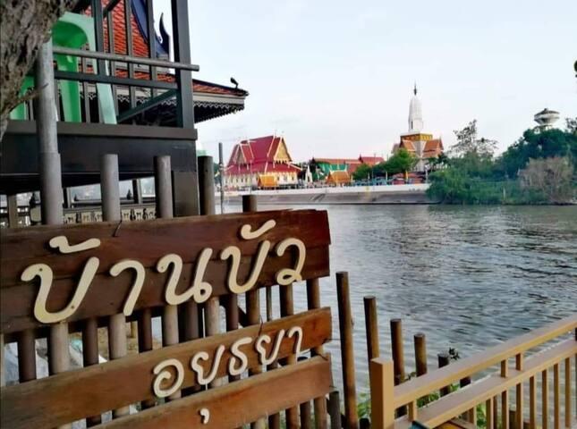Pratu Chai Sub-district的民宿