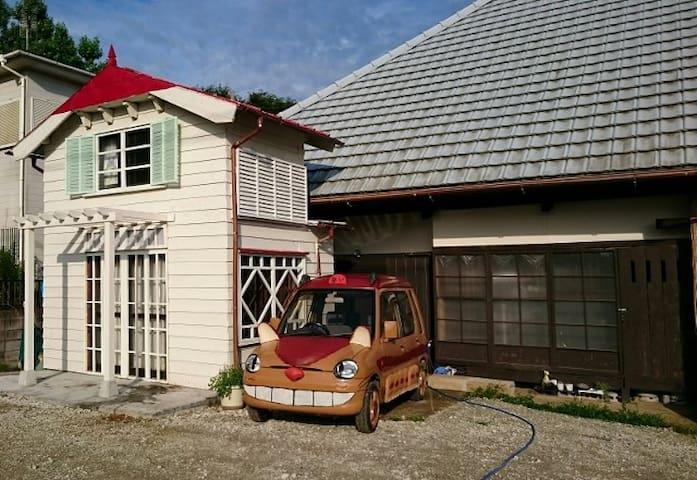 成田的民宿