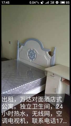 Bozhou的民宿