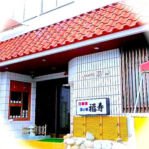 Toba-shi的民宿