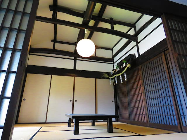 Oyama的民宿