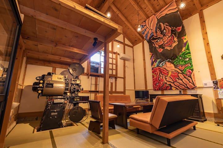 Kuroishi的民宿